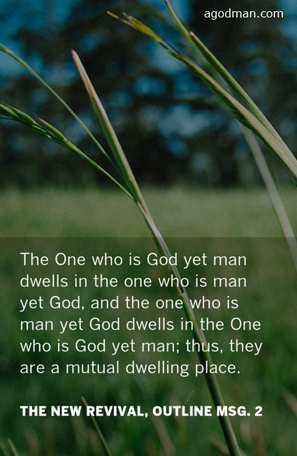 nature and god are one essay  is god one or does 'he' take many forms the nature of god essay - the nature of god philippians 2: 1-11  is god personal or impersonal.