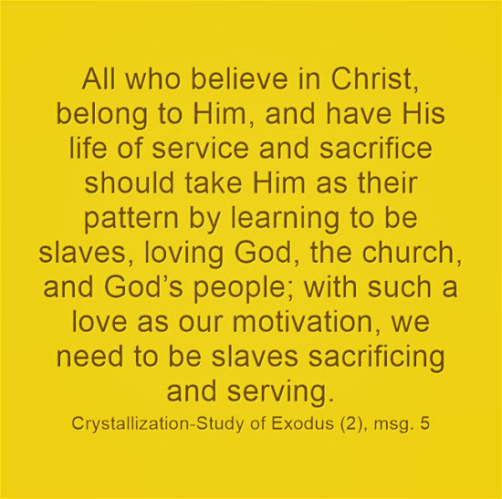 the life and sacrifices of jesus christ Christ's generous self-sacrifice is a challenge to sin  have been made priests of  our lives, to offer spiritual sacrifices acceptable to god through jesus christ.