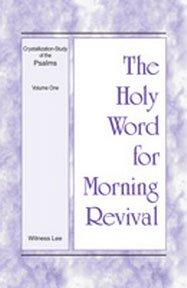 Crystallization Study of the Psalms (2)