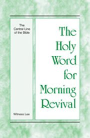 HWMR - The Central Line of the Bible
