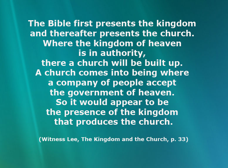 jesus and the kingdom of god according to the gospel of thomas The gospel of thomas contains many sayings attributed to jesus that are  about the consciousness ('kingdom') of god with respect to time and  the one consciousness of god, and therefore live according to this realization.