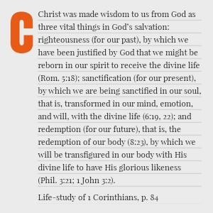 Christ Became Wisdom to us from God as Righteousness, Sanctification, and Redemption