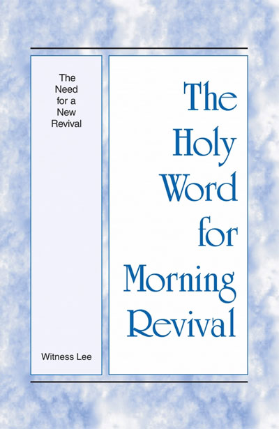 The Need for a New Revival - HWMR
