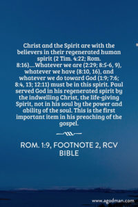 We Serve God in Worship by Preaching the Gospel of God's Son in our Mingled Spirit