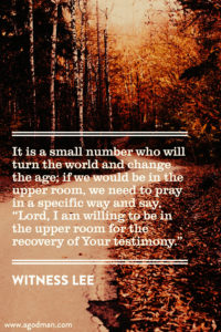 Having the Upper Room Consecration today to be the Continuation of the Book of Acts