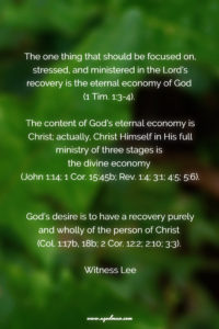 Having the Increase of Christ Requires that we have the One Accord, the Master Key