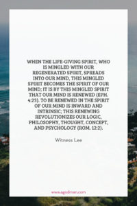 Learning to be Renewed in the Spirit of the Mind for Christ to Increase in Us