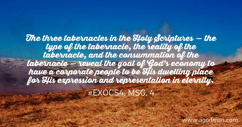 The three tabernacles in the Holy Scriptures — the type of the tabernacle, the reality of the tabernacle, and the consummation of the tabernacle — reveal the goal of God's economy to have a corporate people to be His dwelling place for His expression and representation in eternity. #ExoCS4, msg. 4