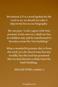 Eating Christ as the Hidden Manna Transforms us into a White Stone bearing a New Name
