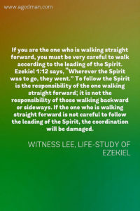 Learn to Fellowship and Coordinate, and Follow the Spirit and the Saints in the Body