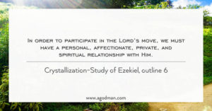 To Participate in the Lord's Move we can Go in His Going and Give in His Giving