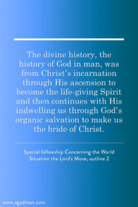 Seeing the Divine History within the Human History with Christ and the Church