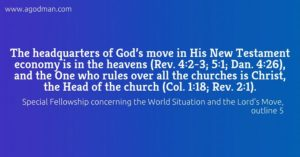 Being Filled with the Holy Spirit to be in the Lord's Living Move and not in a Movement