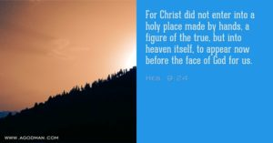 As Minister of the True Tabernacle, Christ Ministers Himself to us by His Dispensing
