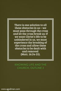 Dealing with our Rebellion and Natural Capability through the Cross by the Spirit