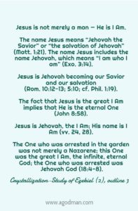 Experiencing Jehovah as the Triune God – the God of Abraham, Isaac, and Jacob