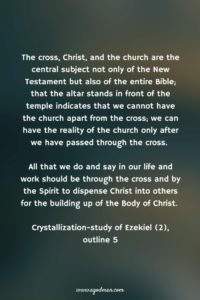 We need to Experience and Enjoy Christ with His Humanity for the Building of God