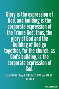 Knowing and Experiencing God as the God of Glory and the God of the House of God