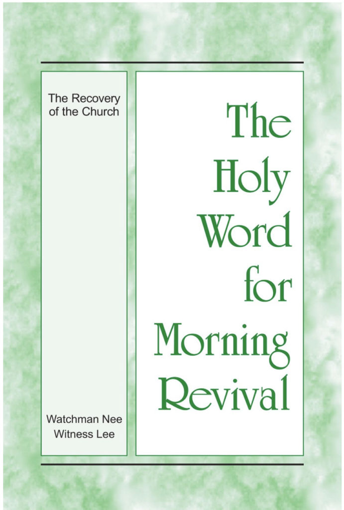 The Recovery of the Church (2017 fall ITERO) - Holy Word for Morning Revival
