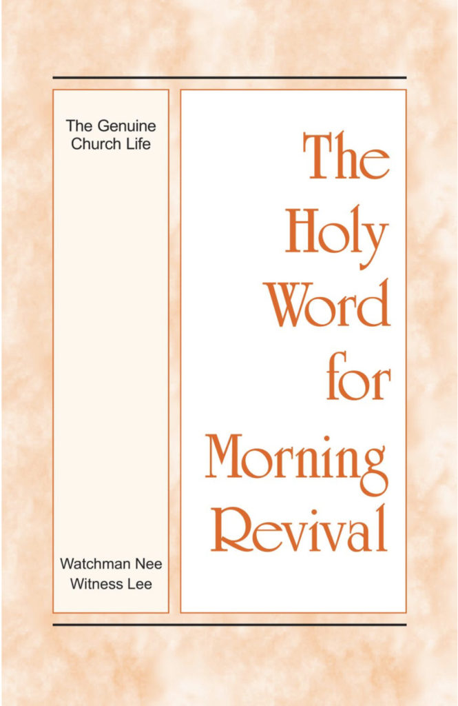 Enjoyment from the Holy Word for Morning Revival on, The Genuine Church Life (2017 Thanksgiving Conference)